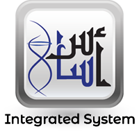 Integrated System User Login