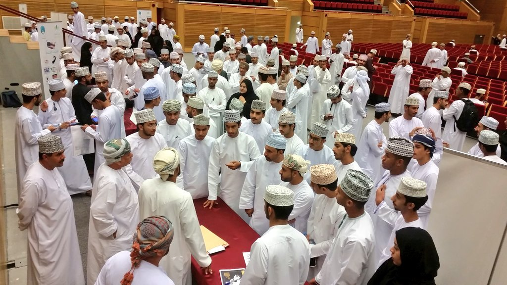 Ministry of Higher Education - Oman ::